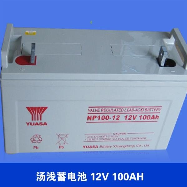 12V 100AH汤浅蓄电池