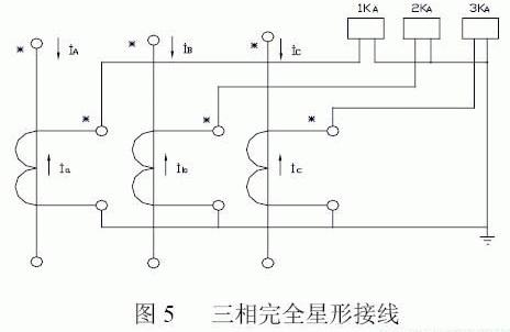 电流互感器接线图,接线方式-启明星电力网