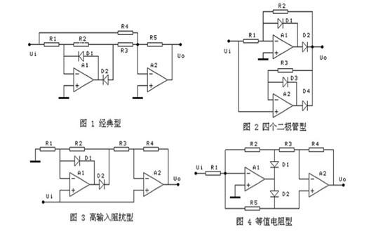 开关电源电路图,工作原理图 宽536×340高