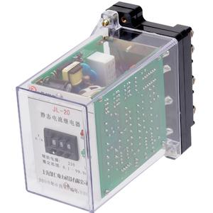 电流继电器工作原理图